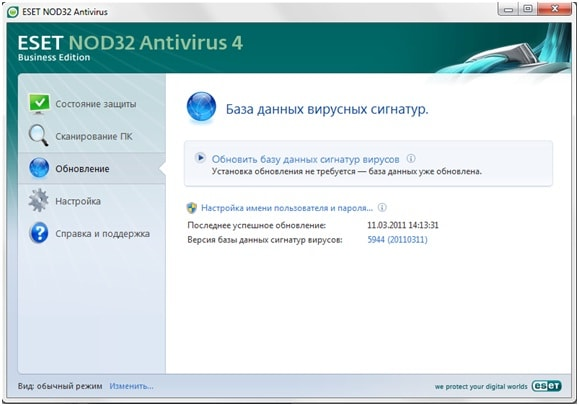 В главном окне программы выбрать «Обновление», далее «Обновить версию базы данных сигнатур вирусов»