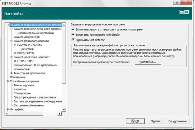 Как обновить Антивирусные базы ESET NOD32 без подключения к сети Интернет.